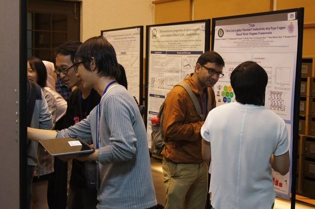 NTU-MST Program | 台大分子科學與技術國際研究生博士學位學程